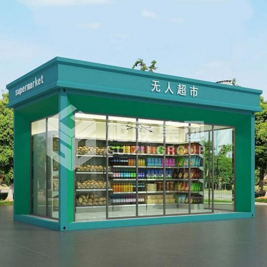 Small Size Container Shop