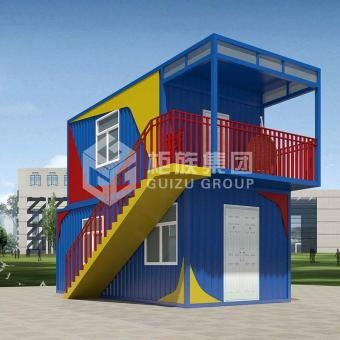 Commercial Container Dormitory