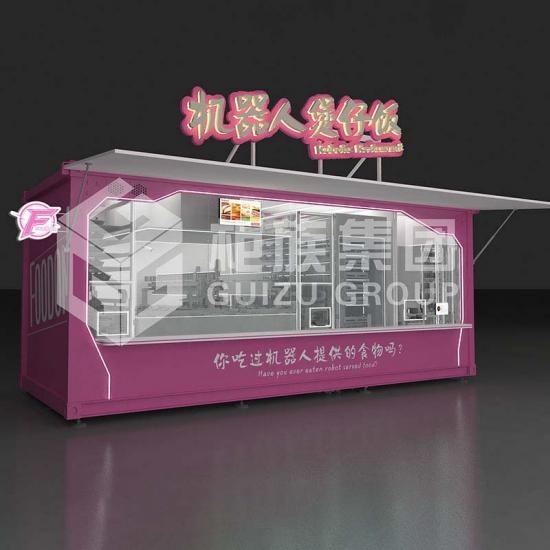 20 ft container restaurant