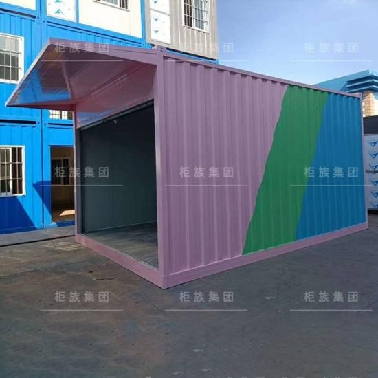 container shop for restaurant