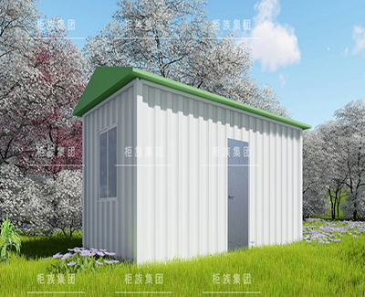 Prefabricated container house for farm